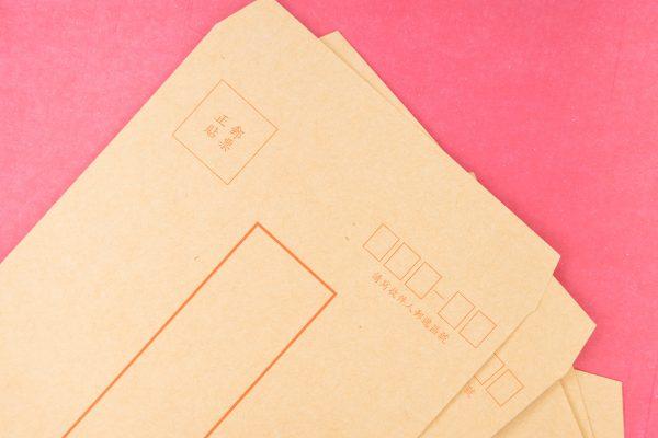 Remplir enveloppe